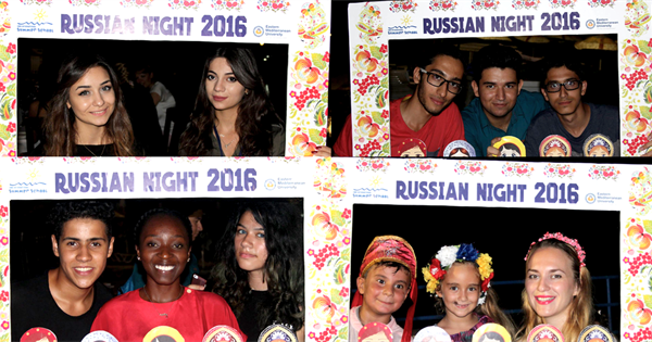 EMU International Summer School Organised a Russian Night
